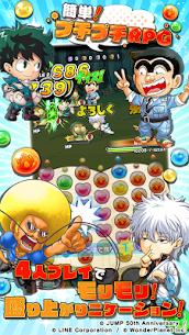 ジャンプチ ヒーローズ 1700万DL Mod Apk (Weak Enemy) Download 4