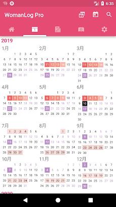 WomanLog Pro カレンダーのおすすめ画像4