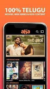 aha – 100% Telugu Web Series and Movies 1