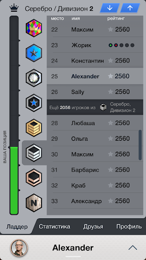 Durak Championship modavailable screenshots 4