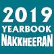 2019 Yearbook Nakkheeran para PC Windows