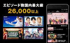 ABEMA(アベマ) アニメ・ドラマ・映画・オリジナルのテレビ番組が視聴できる動画アプリのおすすめ画像4