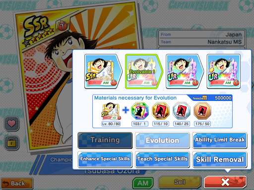 Captain Tsubasa (Flash Kicker): Dream Team  screenshots 12