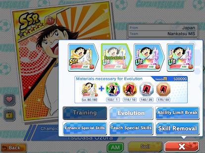 Captain Tsubasa (Flash Kicker): Dream Team screenshots 18