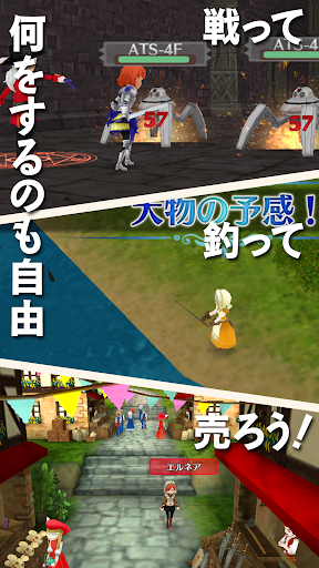 ワールドネバーランド  エルネア王国の日々 apktreat screenshots 2