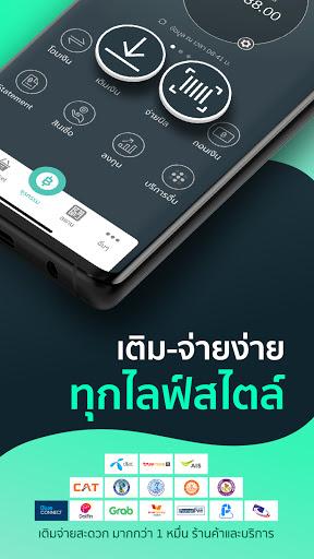 Download K PLUS mod apk 2