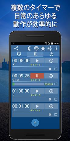 アラーム時計、ストップウォッチ&タイマーのおすすめ画像3
