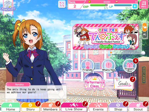 Love Live! School idol festival- Music Rhythm Game 7.1.0 screenshots 13