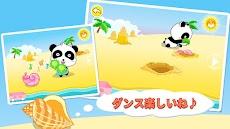 すなはまで遊ぼうーBabyBus 幼児・子ども教育アプリのおすすめ画像2