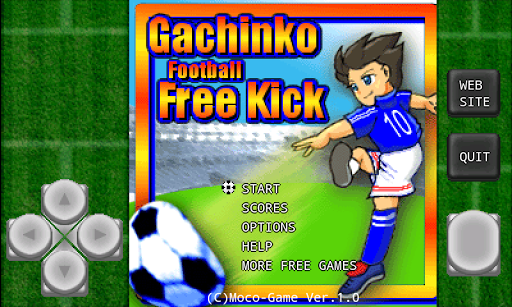 Gachinko Football: Free Kick  screenshots 6
