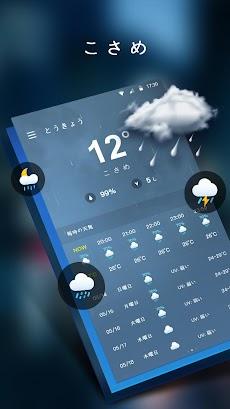 天気予報 - 天気無料・雨雲レーダー・台風の天気予報のおすすめ画像1