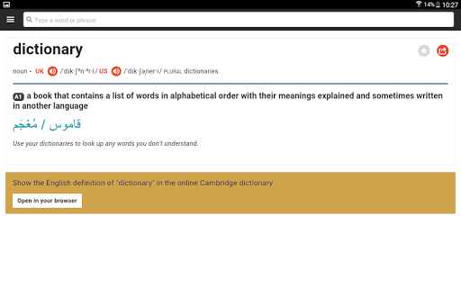 Cambridge English-Arabic Dictionary screenshot 14