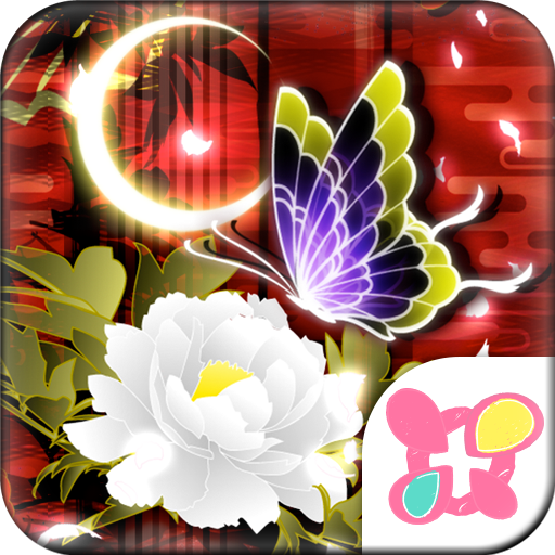 Elegant Theme Fluttery Flowers For PC Windows (7, 8, 10 and 10x) & Mac Computer