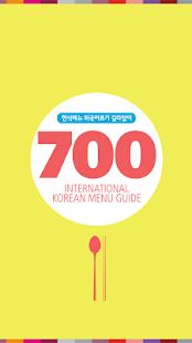 International KoreanFood Guide