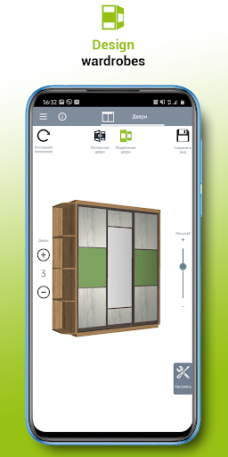 3D Closet: Calculation  Screenshots 1