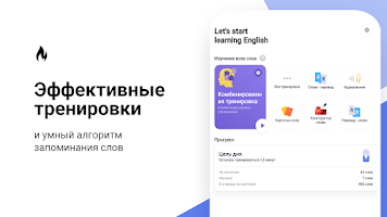 English words - learn 20.000 words with RocketEng