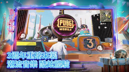 PUBG MOBILE:絕地求生M 1.3.0 screenshots 2