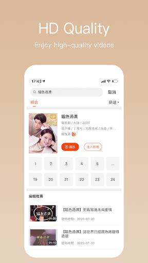 MangoTV 6.4.15 Screenshots 8