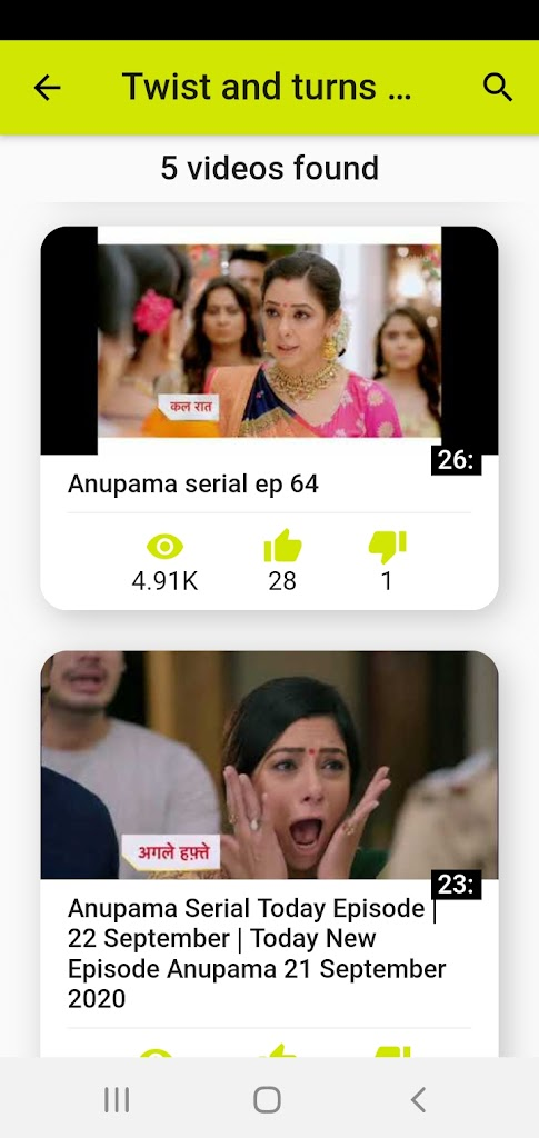Anupama Serial App Star Plus 1 1 2 Apk Download Com Anupamaserial Starplus App Apk Free All latest of updates of anupama serial is here. anupama serial app star plus 1 1 2 apk