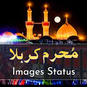 Muharram Images Status Karbala Poetry 2021