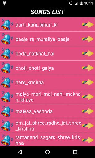 Shri Krishna Ringtones screenshots 3
