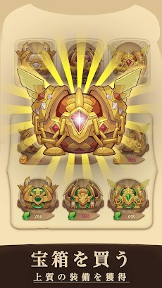宝箱と勇者のおすすめ画像2