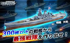 【戦艦SLG】クロニクル オブ ウォーシップスのおすすめ画像2