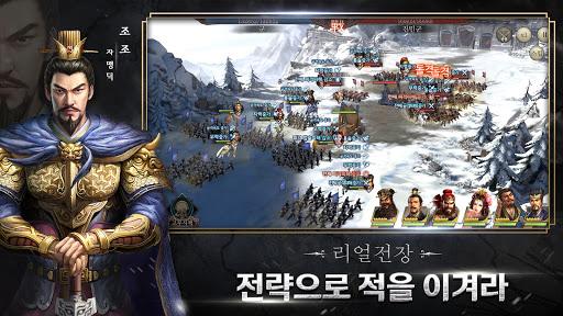 uc0bcuad6duc9c0 uc804ub7b5 1.1.7 screenshots 11