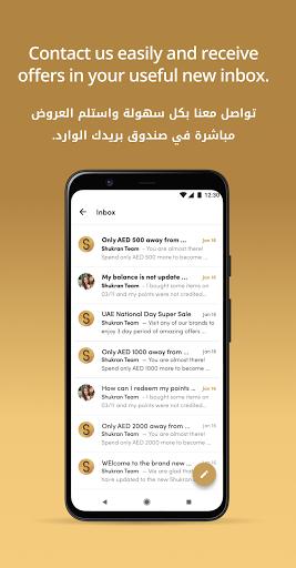 Shukran apktram screenshots 5
