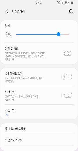 Rix땡큐쏘머치™ 한국어 Flipfont 이미지[4]