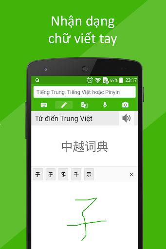 Tu dien Trung Viet apktram screenshots 3