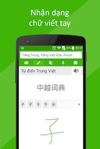 Từ điển Trung Việt 3