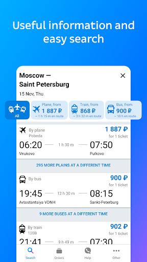Tutu.ru - flights, Russian railway and bus tickets android2mod screenshots 2
