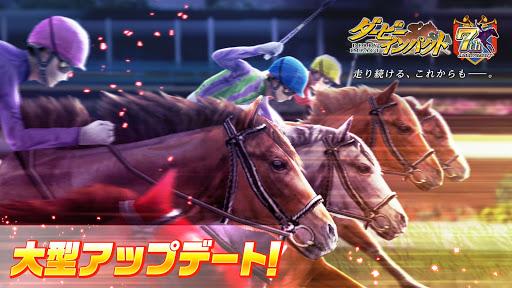 ダービーインパクト【無料競馬ゲーム・育成シミュレーション】 modiapk screenshots 1