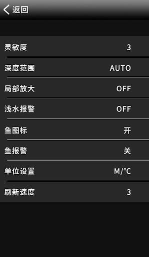 WIFI Fish Finder 6.0  Screenshots 4