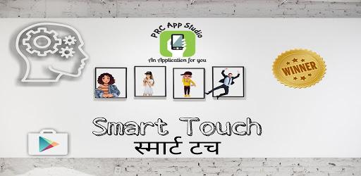 Screenshot of Smart Touch New Brain Games