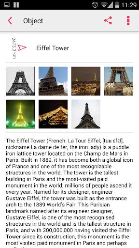 Wikimapia Maps 1.0 Screenshots 2