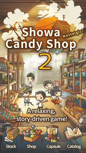 showa candy shop 2 screenshot 1