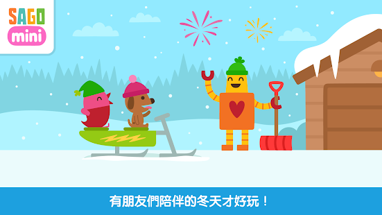 Sago Mini下雪日 Screenshot