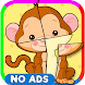 Children Puzzle for Kids Pets PRO: Box 2D & Slices - Androidアプリ