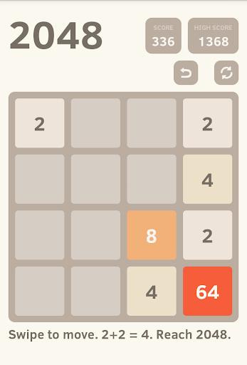 2048 (Ads Free) apktreat screenshots 2