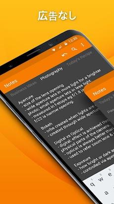 シンプルなメモ To-Doリストプロ のオーガナイザーとプランナーアプリのおすすめ画像1