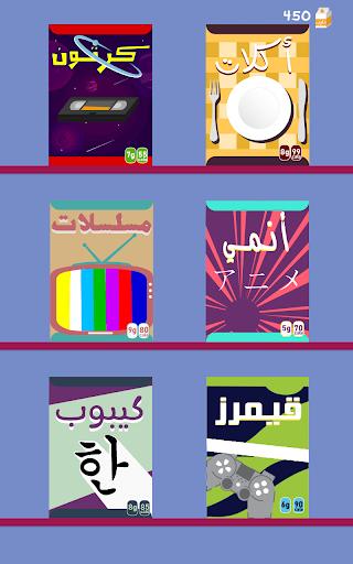 Barrah Alsalfah  Screenshots 10