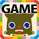 Worldwide Kidsゲーム - Androidアプリ