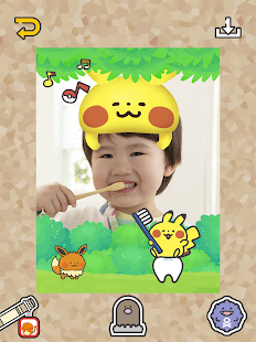 Pokémon Smile Screenshot