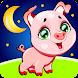 童謡歌&ゲーム。 - Androidアプリ