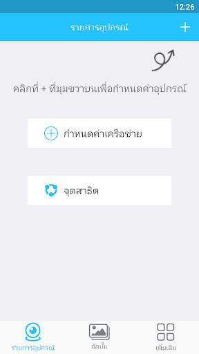 PBD CAM screenshot 2