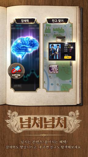 ub9acuce58ub9acuce58 Apkfinish screenshots 5