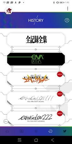 EVA-EXTRAのおすすめ画像2