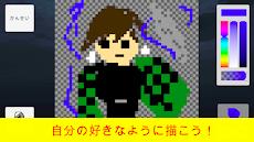 Draw&Battle:描いたキャラが戦うゲーム[オンライン対戦あり]のおすすめ画像4